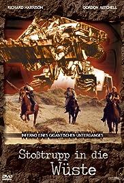 Strategia per una missione di morte Poster