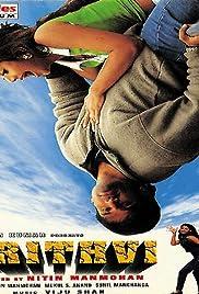 Prithvi Poster
