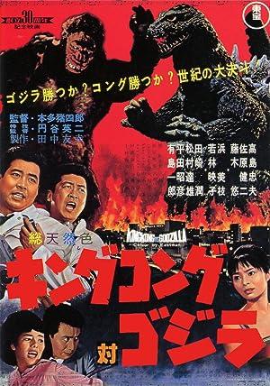 Movie King Kong vs. Godzilla (1962)