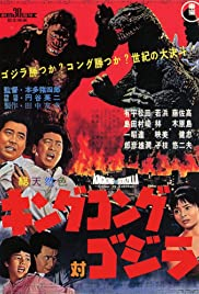 King Kong vs. Godzilla (1962) Poster - Movie Forum, Cast, Reviews