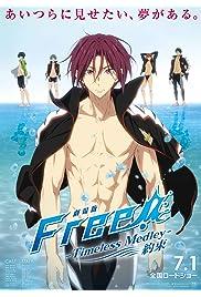 Gekijouban Free! Timeless Medley: Yakusoku