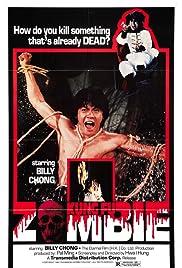 Wu long tian shi zhao ji gui(1981) Poster - Movie Forum, Cast, Reviews