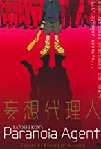 Primary image for Paranoia Agent