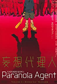 Primary photo for Paranoia Agent