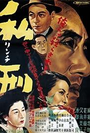Rinchi Poster