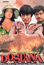 Friendship(1980) Poster - Movie Forum, Cast, Reviews