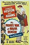 The Private War of Major Benson (1955)