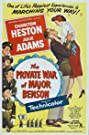 The Private War of Major Benson (1955) Poster
