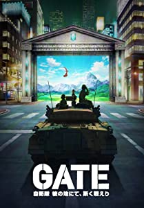 Gate telugu full movie download