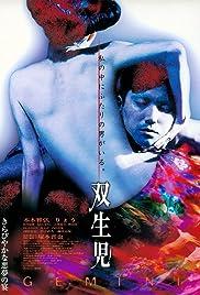 Sôseiji (1999) film en francais gratuit