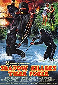 English movie subtitles free download Shadow Killers Tiger Force by Godfrey Ho [420p]