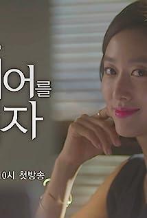 Hye-bin Jeon Picture