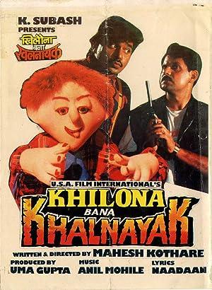 Khilona Bana Khalnayak movie, song and  lyrics