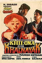 ##SITE## DOWNLOAD Khilona Bana Khalnayak (1995) ONLINE PUTLOCKER FREE
