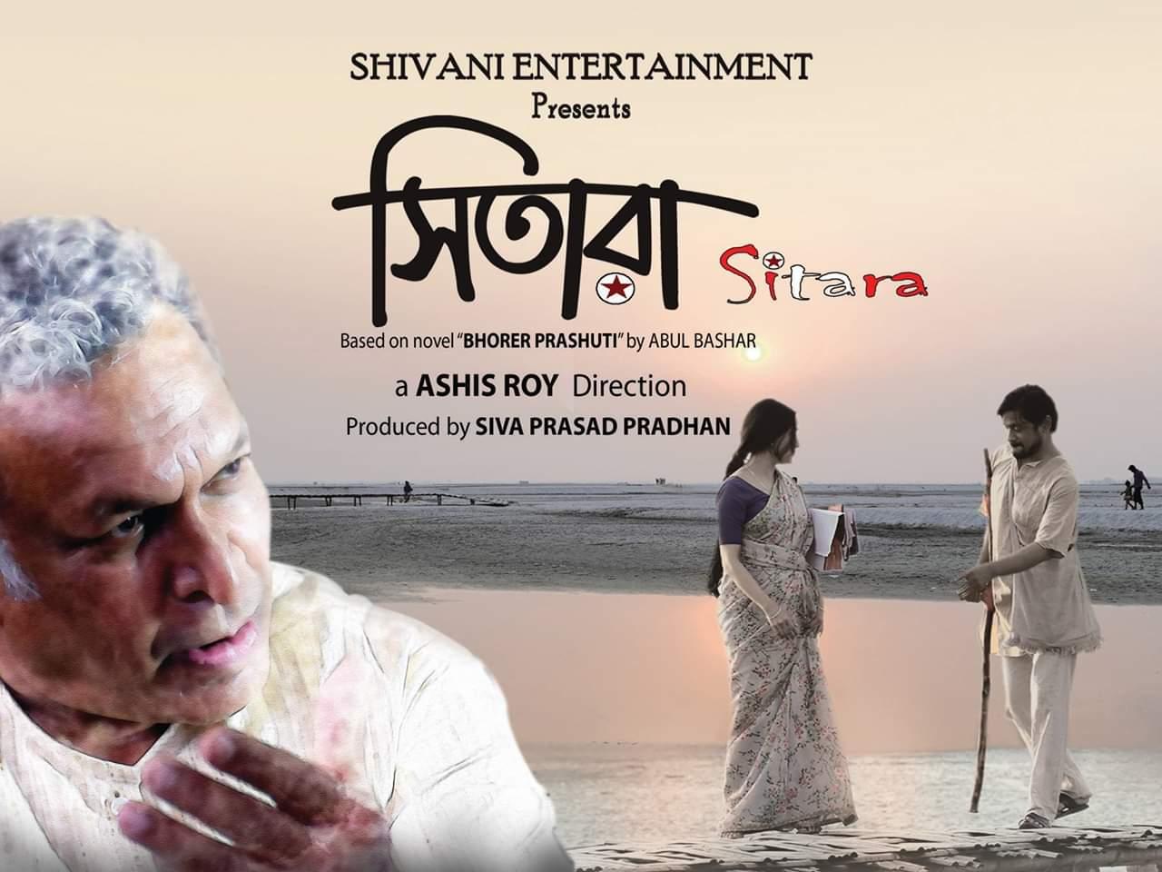 Sitara - IMDb