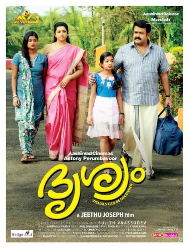 Drishyam (2013) UNCUT 720p BluRay  Esubs [Dual Audio] [Hindi DD 2.0 – Malayalam 5.1]
