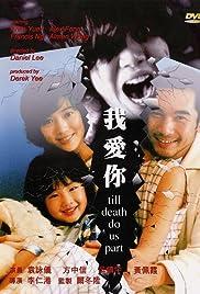 Ngoh oi nei (1998) filme kostenlos