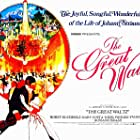 The Great Waltz (1972)