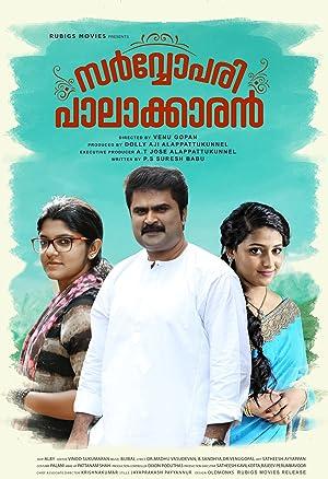 Sarvopari Palakkaran poster