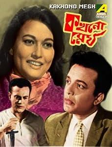 Kokhono Megh India