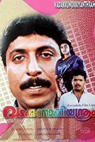 Vadakkunokkiyantram (1989)