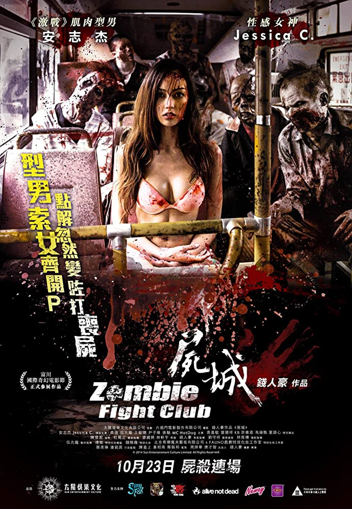18+ Zombie Fight Club 2014 720p Unrated BluRay 850MB ESubs Download