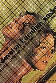 The Widowhood of Karolina Zasler Poster