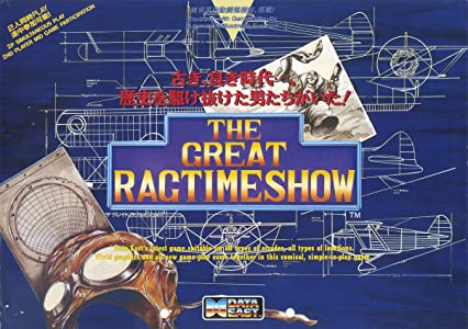 The Great Ragtime Show by