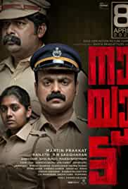Nayattu (2021) HDRip Malayalam Full Movie Watch Online Free