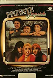 Private Popsicle 1982 Hebrew Movie Watch Online thumbnail
