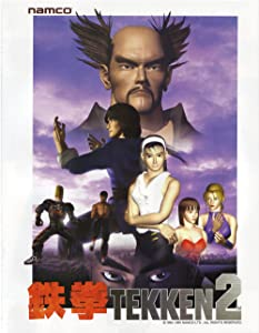 Download the Tekken 2 full movie tamil dubbed in torrent