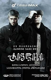 Tiflisi (2014– )
