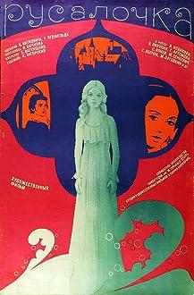 The Little Mermaid (1976)