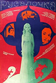 The Little Mermaid(1976) Poster - Movie Forum, Cast, Reviews
