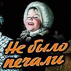 Yekaterina Khorova, Leonid Kuravlyov, and Tatyana Pelttser in Ne bylo pechali (1983)
