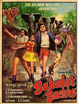Bahadur Bachhe movie, song and  lyrics