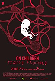 On Children (TV Mini-Series 2018– ) - IMDb