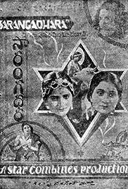 Sarangadhara Poster