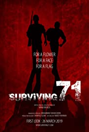 Surviving 71 Poster