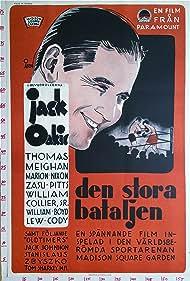 Jack Oakie in Madison Square Garden (1932)