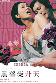 Black Rose Ascension (1975) Kurobara shôten 1080p