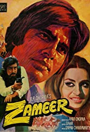 Conscience(1975) Poster - Movie Forum, Cast, Reviews