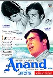 Anand (1971) Poster - Movie Forum, Cast, Reviews
