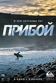 Priboi Poster