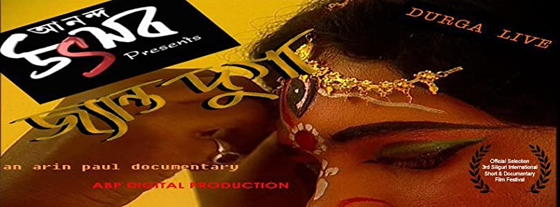 Watch divx full movies Jyanto Durga India [Mkv]