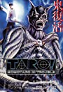 Taro! Tokyo makai taisen