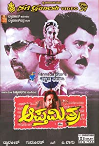 My watch list movies Aapthamitra [2160p]