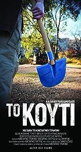 Watch free stream movie To Kouti Greece [2048x1536]