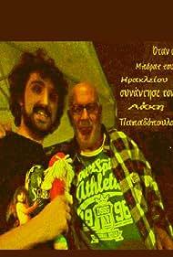 Lakis Papadopoulos and Leonardo Thimo in Leo & Tony's Parody Center Show (2011)