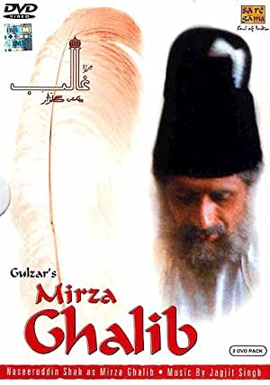 Gulzar (screenplay) Mirza Ghalib Movie